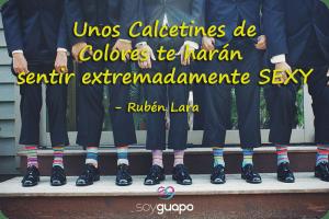 Lo que Nadie te Contará sobre el Arte de Combinar Calcetines de Colores